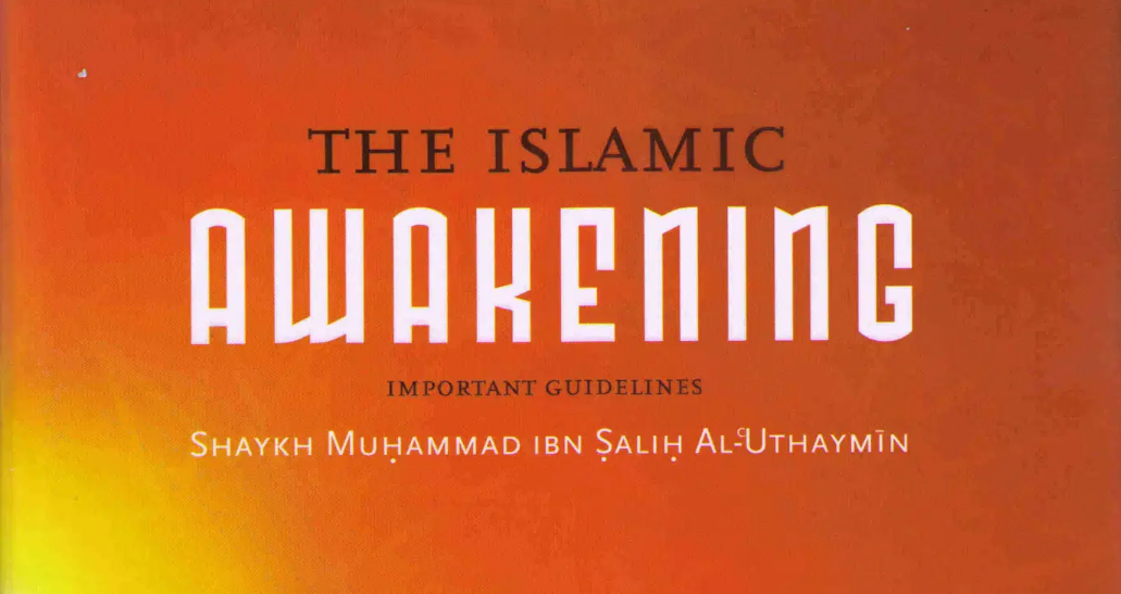 image of book by shaykh ibn uthaymeen's The Islamic Awakening translation by NazKamal Indonesia whatsapp 6285157055570